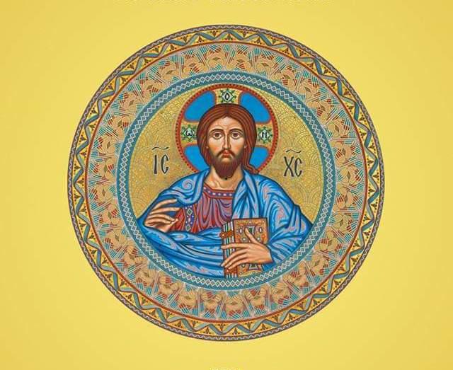 Afinal, quem é Jesus de Nazaré?