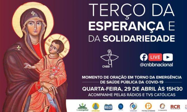 Dom Alberto Taveira Corrêa conduzirá o momento de oração nesta quarta-feira