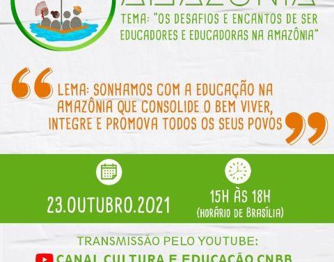 III ENCONTRO DA PASTORAL DA EDUCAÇÃO NA AMAZÔNIA
